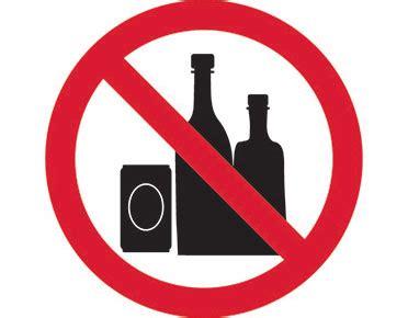 Prohibition of liquor essay